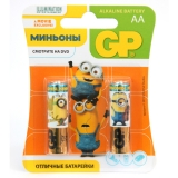 "Батарейки алкалиновые ""GP Миньоны АА"", 2 шт, GP BATTERIES"