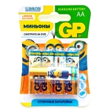 "Батарейки алкалиновые ""GP Миньоны АА"", 5 шт, GP BATTERIES"