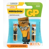 "Батарейки алкалиновые ""GP Миньоны ААА"", 2 шт, GP BATTERIES"