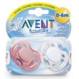 Пустышка Philips Avent Freeflow силик., 0-6 мес., 2 шт.