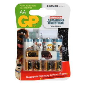 Батарейки алкалиновые GP 15A4/1PET-2CR5 (AA), 5 шт, в блистере, GP BATTERIES